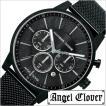 エンジェル クローバー  腕時計 Angel Clover 時計 ナンバーナイン × エンジェルクローバー  NNC42BBK メンズ