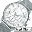 エンジェル クローバー  腕時計 Angel Clover 時計 ナンバーナイン × エンジェルクローバー  NNC42SWH メンズ