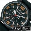 エンジェルクローバー 腕時計 AngelClover 時計 タイムクラフト NTC48BBK-LIMITED メンズ
