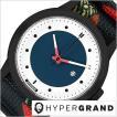 ハイパーグランド 腕時計 HYPER GRAND 時計 マーベリック シリーズ ナトー NWM4SOUL メンズ レディース
