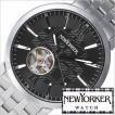 ニューヨーカー 腕時計 NEW YORKER トラッドマン 2 NY001-03 メンズ セール
