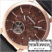 ニューヨーカー 腕時計 NEW YORKER トラッドマン 2 NY001-09 メンズ セール
