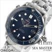 オメガ 腕時計 OMEGA 時計 シーマスター プロフェッショナル OM-21230412003001 メンズ