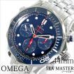 オメガ 腕時計 OMEGA 時計 シーマスター  ダイバー 212.30.44.50.03.001 メンズ