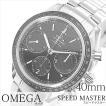 オメガ 腕時計 OMEGA 時計 スピードマスター レーシング 326.30.40.50.01.001 メンズ