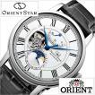オリエント 腕時計 ORIENT 時計 オリエントスター メカニカル ムーンフェイズ RK-AM0001S メンズ