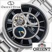 オリエント 腕時計 ORIENT 時計 オリエントスター メカニカル ムーンフェイズ RK-AM0004B メンズ