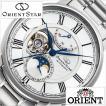 オリエント 腕時計 ORIENT 時計 オリエントスター メカニカル ムーンフェイズ RK-AM0005S メンズ