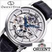 オリエント 腕時計 ORIENT 時計 オリエントスター スケルトン RK-DX0001S メンズ