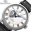 オリエント 腕時計 ORIENT 時計 オリエントスター セミスケルトン RK-HH0001S メンズ