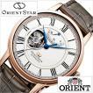 オリエント 腕時計 ORIENT 時計 オリエントスター セミスケルトン RK-HH0003S メンズ