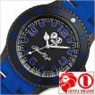 ネスタ腕時計 NESTA BRAND時計 NESTA BRAND 腕時計 ネスタ ブランド 時計 レゲエマスター メンズ レディース 男女兼用時計 ブラック RP44NB セール