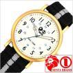 ネスタ ブランド 腕時計 NESTA BRAND サンタ モニカ SA38GDBK メンズ レディース ユニセックス 男女兼用 セール