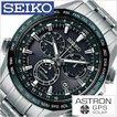 セイコー 腕時計 SEIKO 時計 アストロン SBXB003 メンズ