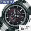 セイコー 腕時計 SEIKO 時計 アストロン SBXB071 メンズ