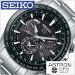 セイコー 腕時計 SEIKO 時計 アストロン SBXB077 メンズ