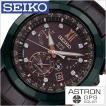 セイコー 腕時計 SEIKO 時計 アストロン SBXB083 メンズ