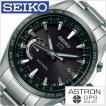 セイコー 腕時計 SEIKO 時計 アストロン 8X シリーズ ワールドタイム SBXB085 メンズ