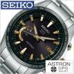 セイコー 腕時計 SEIKO 時計 アストロン 8X シリーズ ワールドタイム SBXB087 メンズ