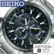 セイコー 腕時計 SEIKO 時計 アストロン SBXB099 メンズ
