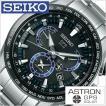 セイコー 腕時計 SEIKO 時計 アストロン SBXB101 メンズ