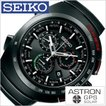 セイコー 腕時計 SEIKO 時計 アストロン ジウジアーロ・デザイン 2017限定モデル SBXB121 メンズ