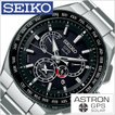 セイコー 腕時計 SEIKO 時計 アストロン SBXB123 メンズ