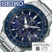 セイコー 腕時計 SEIKO 時計 アストロン SBXB127 メンズ