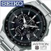 セイコー 腕時計 SEIKO 時計 アストロン SBXB129 メンズ