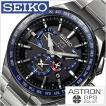 セイコー 腕時計 SEIKO 時計 アストロン SBXB133 メンズ