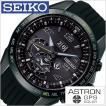 セイコー 腕時計 SEIKO 時計 アストロン SBXB143 メンズ