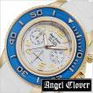 エンジェルクローバー 腕時計 AngelClover 時計 シークルーズ SC47YBU-WH メンズ