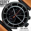 イッセイ ミヤケ 腕時計 ISSEY MIYAKE 和田 智 Wコレクション W Satoshi Wada SILAY006 メンズ セール