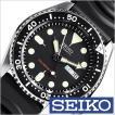 セイコー SEIKO 腕時計 ダイバーズ メンズ時計 SKX007KC セール