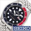 セイコー SEIKO 腕時計 ダイバー ズ メンズ時計 SKX009KD セール
