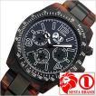 ネスタブランド 腕時計 NESTABRAND ソウル Soul ユニセックス 男女兼用 SMA42BK アセテート セール