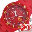 ネスタブランド 腕時計 NESTABRAND ソウルマスター Soul Master メンズ レディース SMP40RE セール