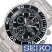 セイコー SEIKO 腕時計 クロノグラフ メンズ時計 SNA225PC セール