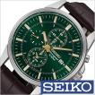 セイコー 腕時計 SEIKO 時計 SNAF09PC メンズ