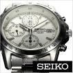 セイコー SEIKO 腕時計 クロノグラフ メンズ時計 SND363PC セール