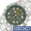 セイコー SEIKO 腕時計 クロノグラフ メンズ時計 SND377P セール