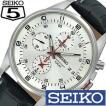 セイコー 腕時計 SEIKO クロノグラフ SNDC87P2 メンズ セール