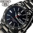 セイコー SEIKO 腕時計 セイコー 5 セイコーファイブ メンズ ブラック SNKE03KC セール  自動巻き 逆輸入
