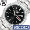 セイコー SEIKO 腕時計 セイコー 5 セイコーファイブ メンズ ブラック SNKK71J1 セール  自動巻き 逆輸入 日本製