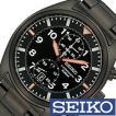 セイコー 腕時計 SEIKO クロノグラフ SNN237PC メンズ セール