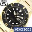 セイコー SEIKO 腕時計 セイコー5 ファイブ スポーツ SPORTS メンズ SNZF22J1 自動巻き セール  自動巻き 逆輸入 日本製