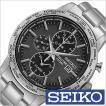 セイコー 腕時計 SEIKO 時計 SPL049PC メンズ