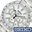セイコー 腕時計 SEIKO クロノグラフ SSB025PC メンズ セール