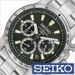 セイコー 腕時計 SEIKO クロノグラフ SSB027PC メンズ セール