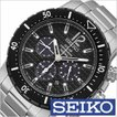 セイコー 腕時計 SEIKO 時計 SSC245PC メンズ